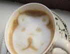 唯咖啡 唯咖啡加盟招商