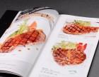佛山禅城文华里 名片 海报 宣传单 联单菜谱印刷制作
