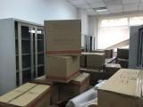 福奧搬家公司 一站式搬家服務