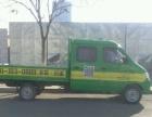 本人有双排客货车提供送货提货发货服务