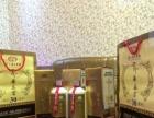 【茅台集团华盛宴】加盟/加盟费用/项目详情