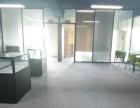 《万达中心》装修舒适 可以随时入住办公 看房方便