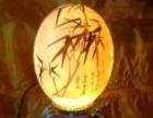 鸵鸟蛋蛋壳雕刻台灯工艺品