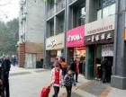 九龙坡华岩新城黄金位置小区大门口茶楼转让