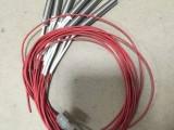 DB5016 高温传感器胶厂家