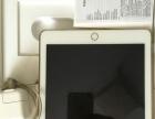 iPad Air 2. 16G. 1500