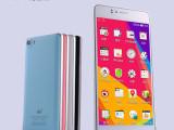 【2015新款】原装正品国产手机5.0英寸智能手机超薄