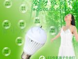 地摊产品  LED负离子节能灯  空气净化灯  吸烟灯