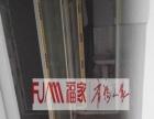 台江万达旁 观江赏月 有阳台 大床房 简单装修 仅1600