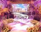 珠海达林婚礼婚庆创意策划浪漫婚礼布置司仪主持灯光舞美