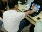 新塘哪里有专业的电脑培训辅导班