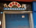 长寿区步行街旁门面租售另涪陵顺江花园大量小门面出售