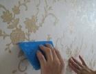 因为专业,所以卓越 专业贴墙纸。墙布。壁画。
