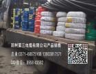 信阳郑星电线价格,信阳郑星电缆价格,信阳郑州第三电缆厂销售