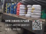 郑州第三电缆有限公司全省经销商代理门店价格咨询电话