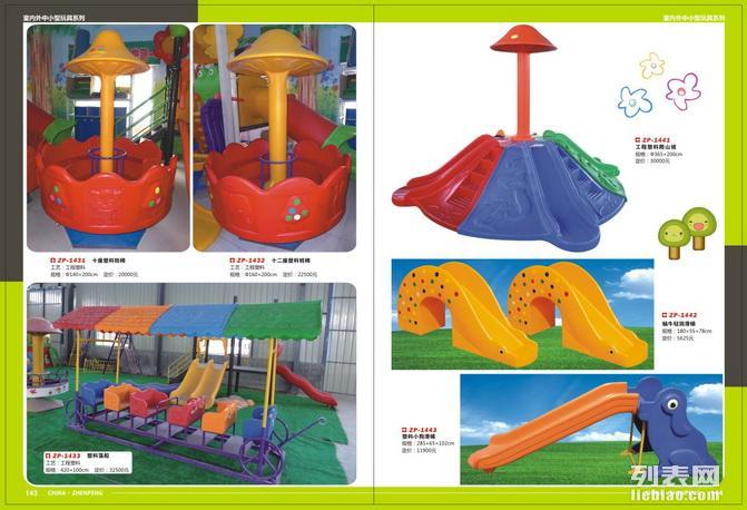河北幼儿园玩具厂图片 幼儿园玩具批发价格