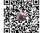 福建省榕城武术文化