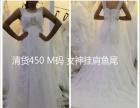 高端婚纱年终清货全新拖尾婚纱仅需400元起 可试穿