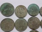 正规合法出手古钱币光绪元宝价值高吗?