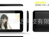 工厂供应 7寸瑞芯微3026双核安卓平板