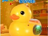 贝恩施 宝宝手拍鼓婴儿玩具大黄鸭动感益智故事机 607 一件代发