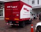 国际快递中国到马来西亚新加坡空运到家免体积免敏感货双清关