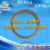 奥崎铠装加热丝恒功率加热线缆矿用绝缘加热线缆