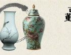 新加坡环球公司鉴定紫砂壶吗