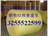 厂家直销烟台大华40克字典纸,米黄字典纸