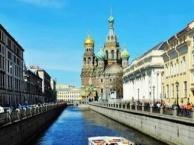 海口到俄罗斯旅游海口到莫斯科-圣彼得堡七日经典游