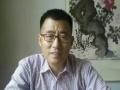 刘洪新风水策划布局