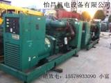 钦州哪里有柴油发电机组维修专业做发电机组租赁公司