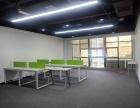 华星路万塘汇新装修办公室,周边写字楼多,商业氛围好