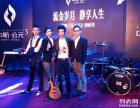 深圳乐队深圳顺时针乐队深圳摇滚乐队打造较音乐盛宴