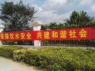 常年为青岛各大医院,疗养院,制作锦旗,横幅