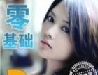 惠州河南岸港惠有美工培训班吗