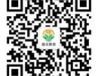 深圳考大学轻松拿正规学历