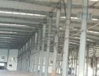 回收天津市大平米结构钢结构
