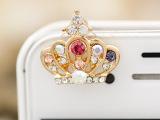 A130 前置手机防尘塞 镶钻小皇冠 iPhone4/4s 耳机