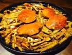 加盟盖式蟹煲快餐轻松经营