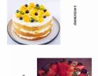 千层水果便当、雪媚娘、Cup cake、裸蛋糕