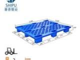 重庆塑料托盘/重庆塑料托盘厂家/重庆塑料托盘价格