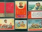 上海普陀区邮票回收邮票年册类收购
