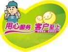 欢迎-潍坊美的冰箱售后服务维修网站各中心咨询电话