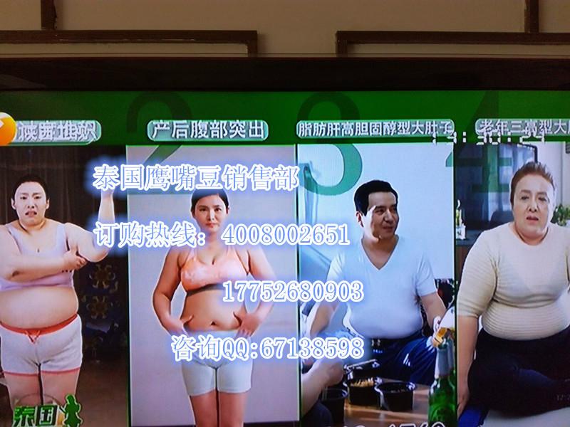 泰国鹰嘴豆公告喝鹰嘴豆汤减胳膊减大腿降三高是多少