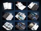 广告平面设计涉及标志设计包装设计 画册设计门头 标识