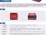 深圳地区专业视频图像处理直播导播传输,免费寄样