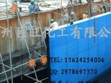 船舶/码头/港口 贴面护弦板 优秀供应商巨旺化工