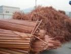 专业高价回收废不锈钢、铜、铝、铁、锌