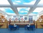 重庆幼儿园装修设计,幼儿园室内装潢设计,幼儿园装饰全包装修